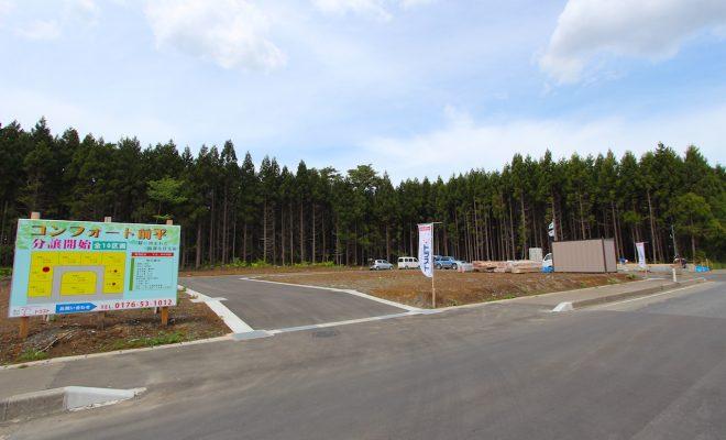 【分譲地】三沢市 コンフォート前平